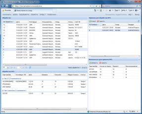STMS MRP - прием на склад по обработке (счету)