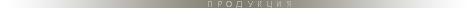 banner_header.png, 0 kB